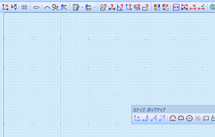縦の作図線挿入完了