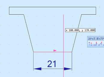 伸縮する線の選択