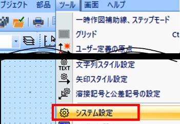 pdf text変換 文字化け