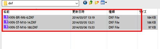 DXFファイルからDWGファイルへ一括変換