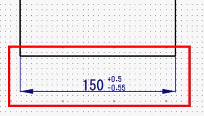 寸法公差の文字の大きさ設定