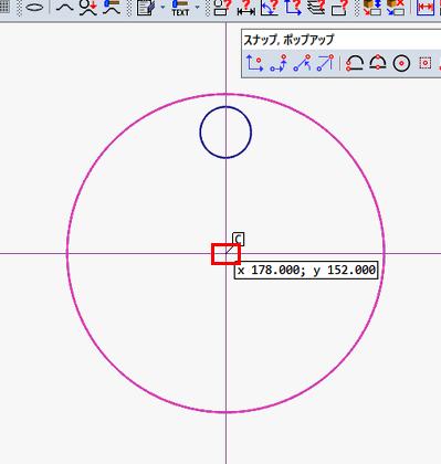 円形状の配列コピー