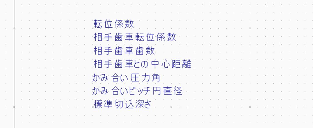 テキストファイルから文字列を挿入
